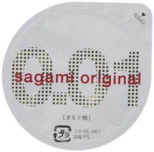 BCS Sagami 0.01 - Vỏ