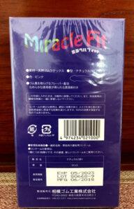 bao cao su Sagami 3D