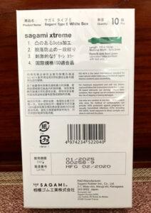 BCS Sagami Xtreme White Nghệ An
